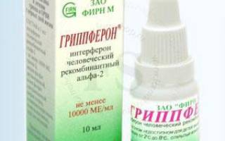 Эффективен ли гриппферон