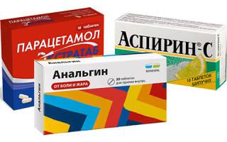 Аспирин анальгин парацетамол вместе
