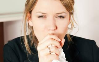 Флемоксин от гриппа