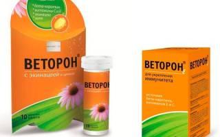 Таблетки для иммунитета лучшие