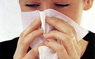 Гомеопатия вазомоторный ринит