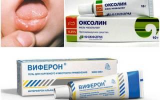 Мазь против простуды на губах