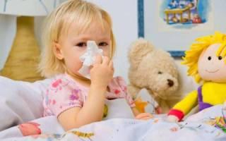 Как лечить первые признаки простуды у ребенка
