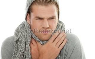 Как лечить осипшее горло у взрослого