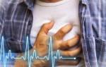 Боли в сердце после гриппа