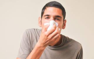 Как вызвать насморк и слезотечение