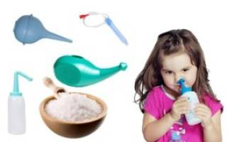 Чем промывать нос ребенку при насморке