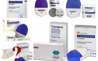 Лечение гриппа реленза