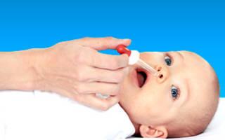 У новорожденного забит нос что делать