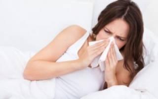 Чем опасен грипп для беременных