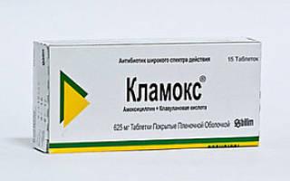Кламокс антибиотик