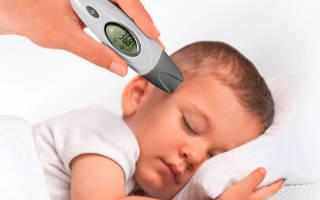 Градусники для измерения температуры тела для детей