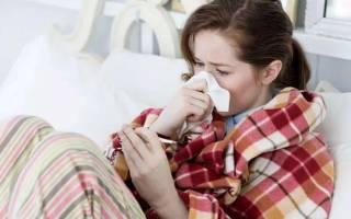 Как сделать симптомы простуды