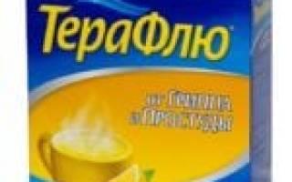 Терафлю без сахара