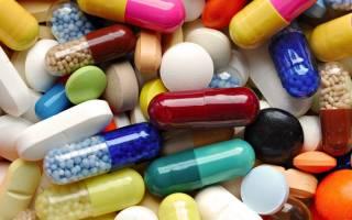 Лекарства странные