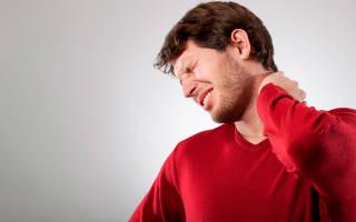 Застудил шею чем лечить