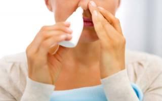 Сосудосуживающие капли для носа взрослые
