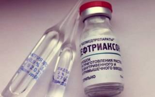 Антибиотики цефтриаксон в уколах