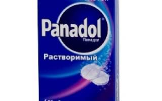 Как принимать панадол