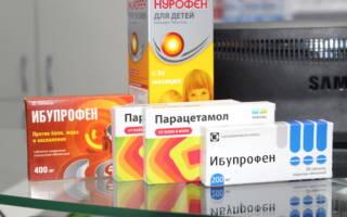 Лекарства от простуды недорогие эффективные