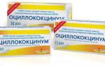 Оциллококцинум официальная инструкция