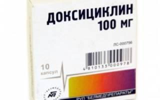 Доксициклин при простуде