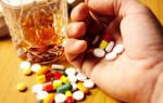 Антибиотики и алкоголь последствия