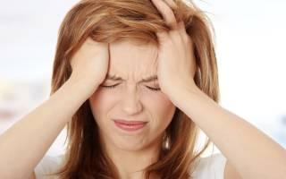 Застужен нерв на голове