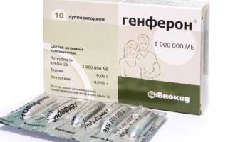 Генферон это антибиотик или нет