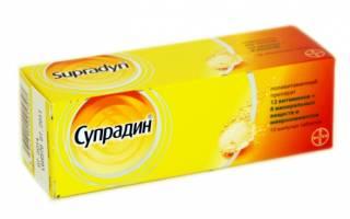 Компливит для иммунитета