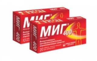 Миг 400 инструкция по применению цена