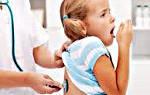 Лечение у детей бронхита