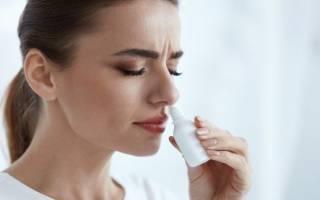 Лекарство для лечения полипов в носу