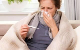 Как заболеть специально