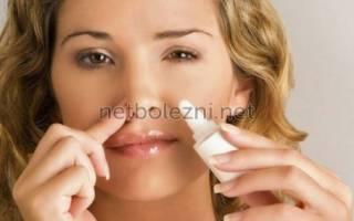 Капли в нос для длительного применения