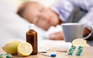 Порошки от гриппа детские