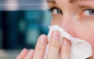 Убрать заложенность носа в домашних условиях