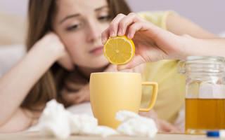 Как лимон помогает при простуде