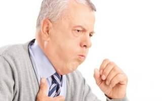 Грибковый бронхит симптомы лечение