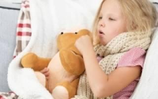 Влажный кашель у детей