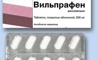 Таблетки вильпрафен 500