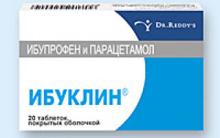 Сколько стоит ибуклин в таблетках