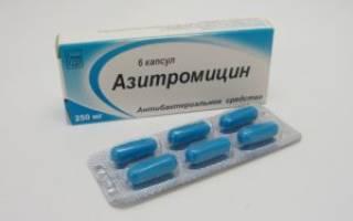 Гайморит препараты