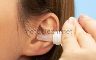Боль в ухе капли