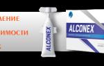 Какие препараты принимать при приеме антибиотиков