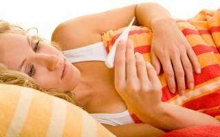 Температура тела в первом триместре беременности