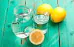 Можно ли лимон заливать кипятком