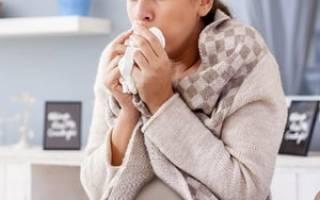 Чем лечить кашель при беременности 2