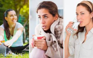 Холодок по телу причины