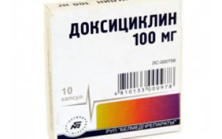 Доксициклин сколько дней принимать при бронхите